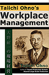 Book_workplacemanagement